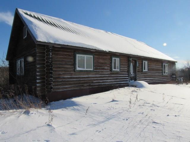 Weyerhaeuser' Houses For Sale - MLS# 1538006